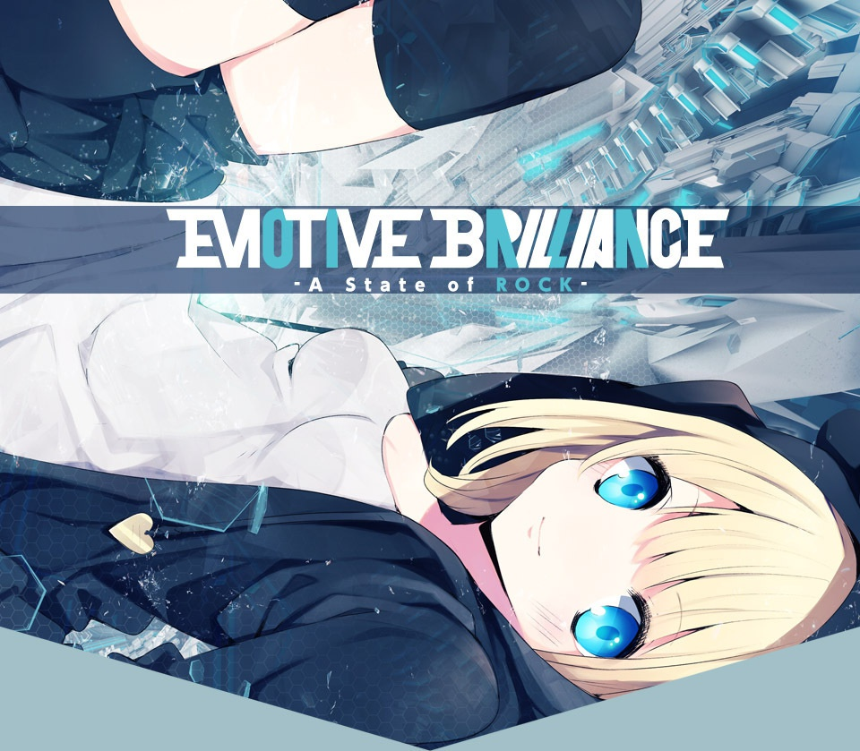 Emotive Brilliance -a state of rock-(2013)