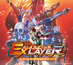 Fighting ExLayer サントラ集 (2018)