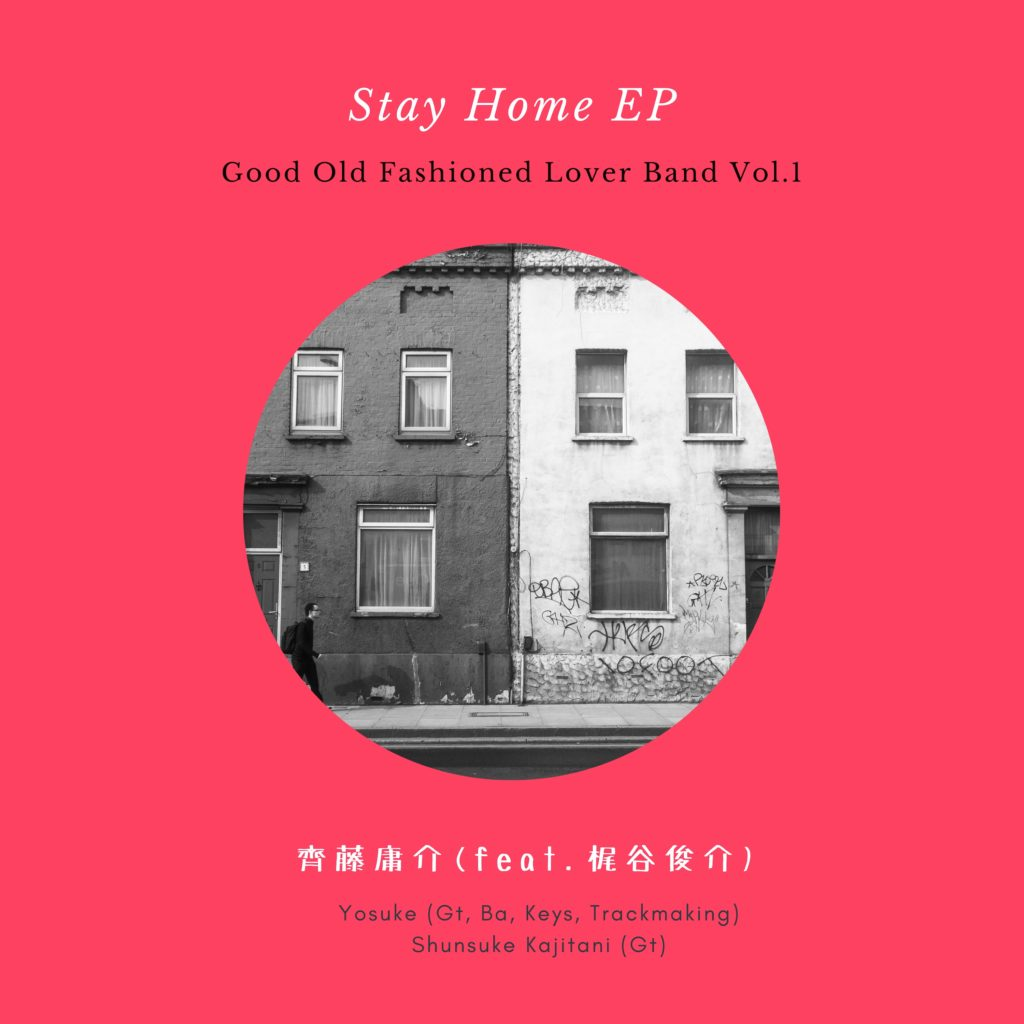 Good Old Fashioned Lover Band Vol.1 / 齊藤庸介 (2020)